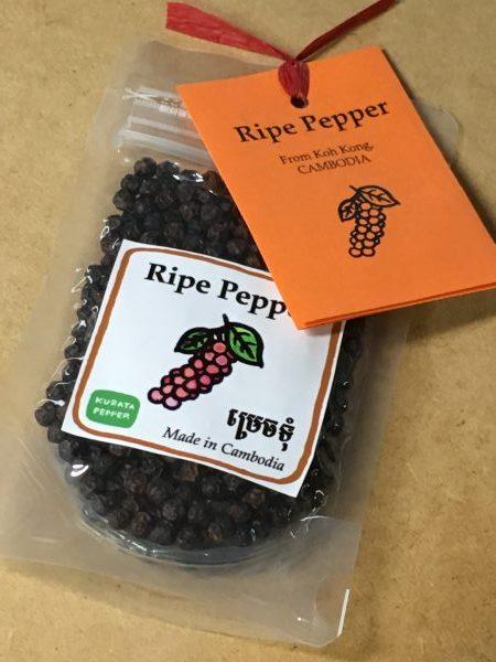クラタペッパーの無農薬完熟胡椒