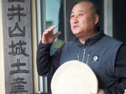 金井山城マッコリ15代目代表ユ氏は日本語も堪能。お話しを聞く。手に持っているのは乾燥させたマッコリ用の麹。