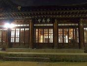 「韓・和・洋」が融合した学忍堂母屋。