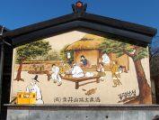 韓国民俗酒第一号指定・金井山城マッコリ醸造場。お土産に持って帰れます。