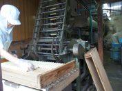 蒲鉾製造所(町歩きにて)