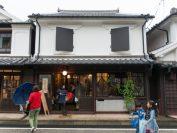 八女福島の白壁の町並み